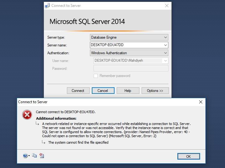 مشکل در هنگام ورود به sql server